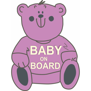 Baby On Board Bear Ροζ